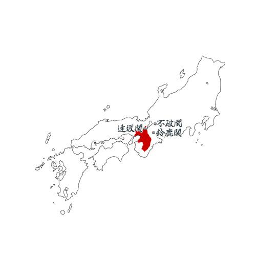 日本 地圖 五畿 近江國 鈴鹿關 不破關 逢坂關